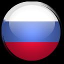 Руский язык