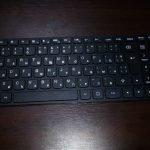 смяна на клавиатура на лаптоп