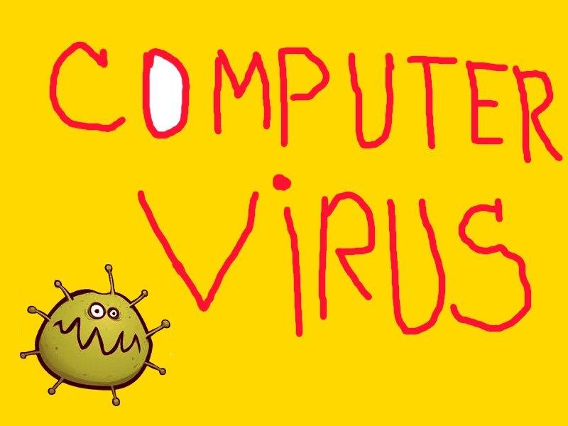 Симптомите на зловреден софтуер
